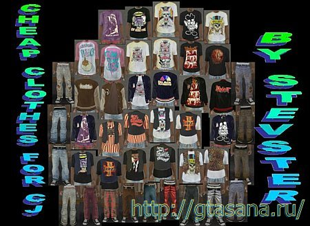 CJ Cheap Clothes Pack
