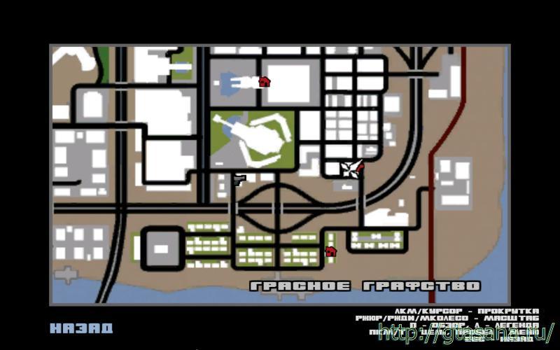Где находится казино в гта сан андреас на карте фото игры на пк автоматы игровые