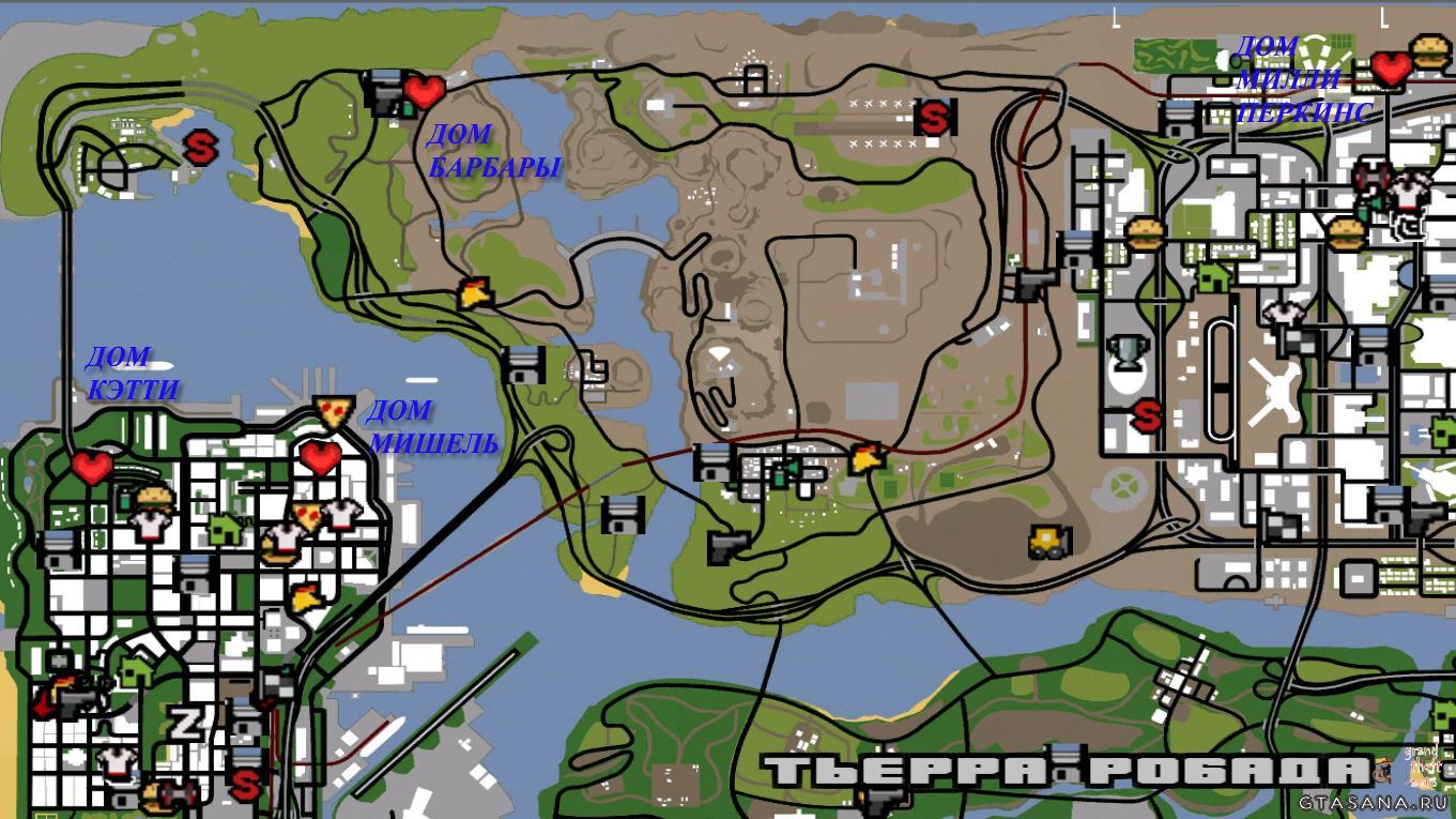 Подарки и другие предметы » GTA San-Andreas - Секреты 15