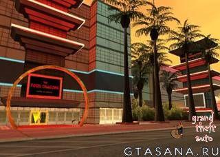Gta san andres выйграть в казино и на скачках горячая линия игровые автоматы краснодар
