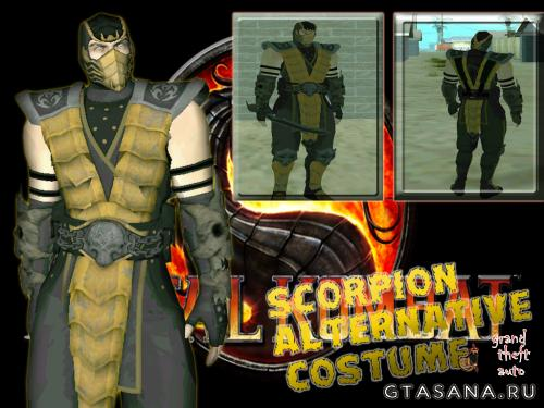 Scorpion alternative costume